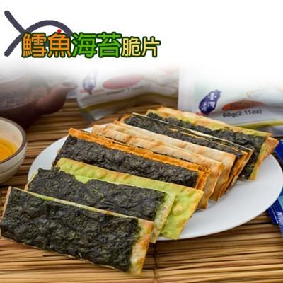 超鮮海味鱈魚海苔脆片 (6.4折)