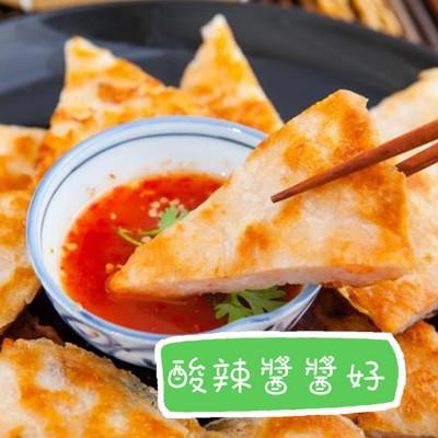 泰式經典名菜月亮蝦餅 (2.3折)