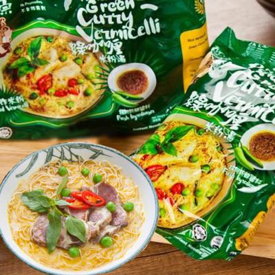 全球十大米粉冠軍綠咖哩即食米粉 (8.5折)