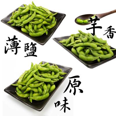 神農獎毛豆 (5.4折)
