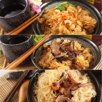 銅板級人氣傳統美食獨享餐 (8.4折)