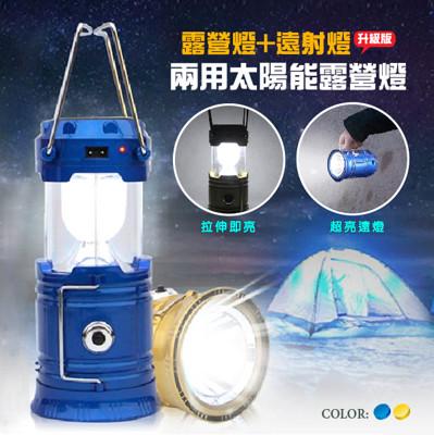 超強光雙燈太陽能露營燈 (3.8折)