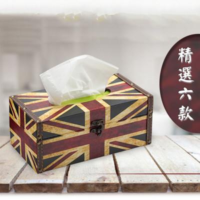 木質復古藝術版面紙盒 (3.6折)