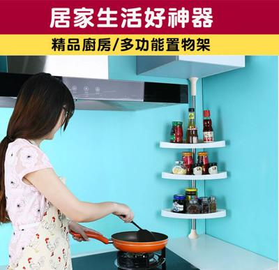 頂天立地超耐重廚浴轉角三層置物架 (3折)