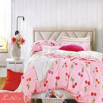 【Luna Vita】雙人 100%精梳棉活性環保印染 台灣製被套床包四件組 - 甜蜜櫻桃(粉) (3.7折)