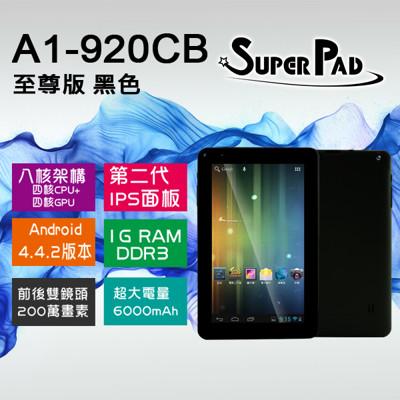 Super Pad A1-920CB 9吋 四核心 HDMI 藍牙 平板電腦 8GB (6.5折)