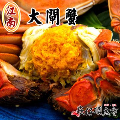 【崁仔頂魚市】江南鮮活大閘蟹(4兩~4.5兩/隻 不含繩重) (4.1折)