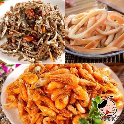 【大嬸婆】鮮味涼拌菜 (2.6折)