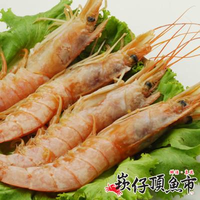 【崁仔頂魚市】阿根廷XL天使紅蝦(10隻/包) (4折)