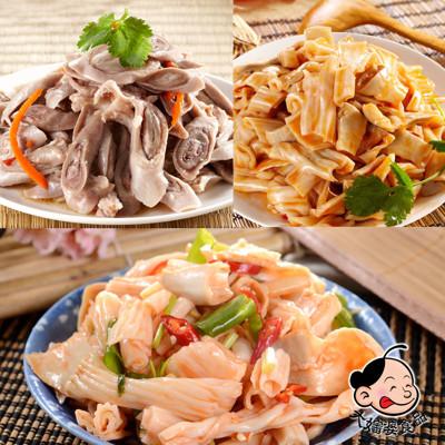 【大嬸婆】冷盤開胃菜 (2.5折)