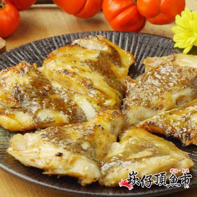 【崁仔頂魚市】飽滿鮮魚下巴(1000g/包) (1.5折)