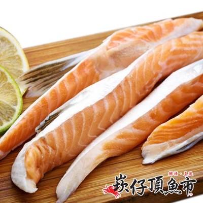 【崁仔頂魚市】挪威鮭魚肚條(300g/包) (3.7折)