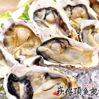 【崁仔頂魚市】本港活凍生蠔(1000g/包) (2.4折)