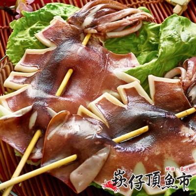 【崁仔頂魚市】阿根廷特大魷魚(3隻/包) (3.2折)