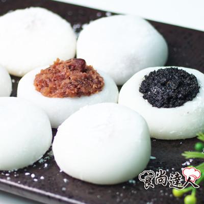 【食尚達人】手工麻糬10入禮盒(60g/顆) (5折)