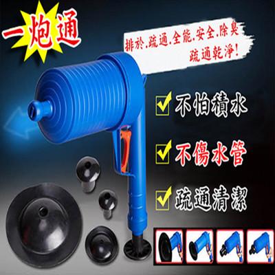 全能通氣壓式管道/馬桶疏通器 (3.3折)