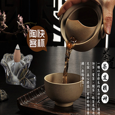 一壺二杯 粗陶快客杯旅行茶具組(加贈花開富貴陶瓷倒流香薰爐、老山檀香) (3折)