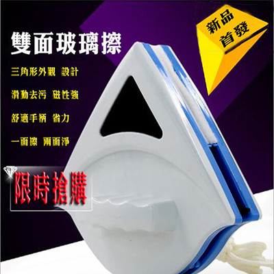 (擦窗神器)超強磁力雙面單層玻璃清潔器 (3.4折)