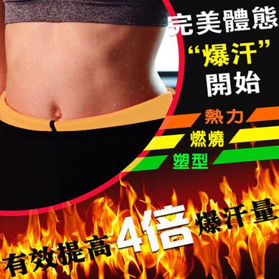 運動爆汗/懶人激瘦/七分壓力褲 (2.7折)
