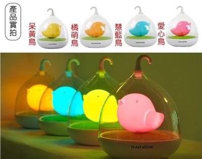 創意觸碰鳥籠燈小夜燈 原廠授權正品 (5.5折)