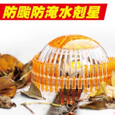 超速排水罩/豪大雨排水器 豪大雨剋星 (2.1折)
