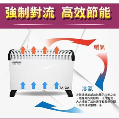 瞬熱式 暖房機 電暖器 即開即熱 靜音不耗氧 (5折)