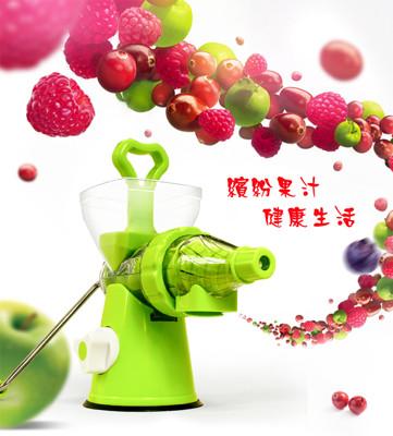 DIY渣汁分離慢磨果汁機 (5.1折)