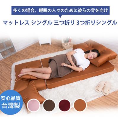 Betty貝蒂單人獨立桶沙發床 (6折)