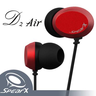 【SpearX 聲特科技】D2-air風華時尚音樂耳機 (6.9折)
