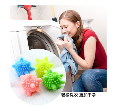 韓國魔力實心洗護球 強力去汙 防纏繞清潔球 洗衣機球6入一組 (3折)