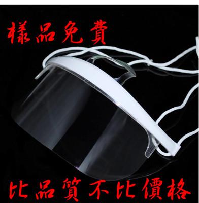 透明口罩 可重複使用 冷飲 廚師 餐廳 專用基本款口罩  長效防霧型 (3.6折)