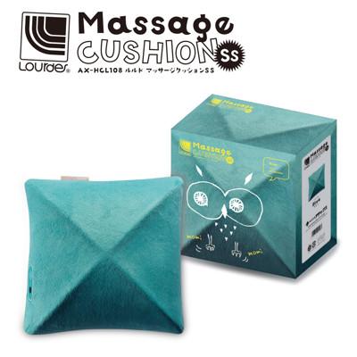 【LOURDES】日式按摩抱枕 (7折)
