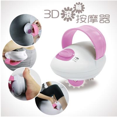 【KATON】3D滾輪按摩器(粉) (6.2折)