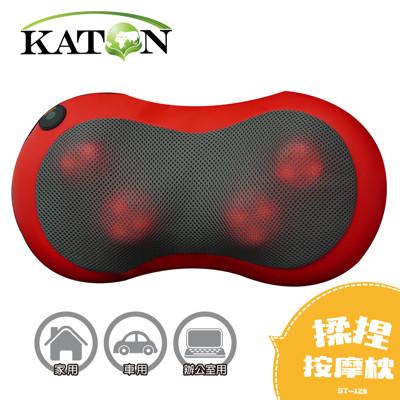 【KATON】頸部揉捏按摩枕 (5.6折)