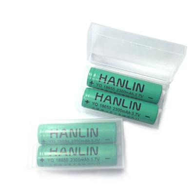 【HANLIN-18650】充電電池(2入/組) (1.1折)