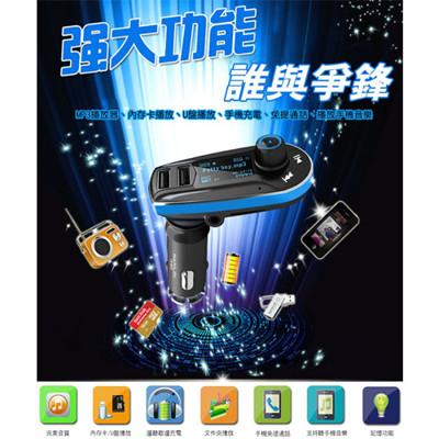 【HANLIN-CFM66】FM發射MP3車用免持車充 (4折)