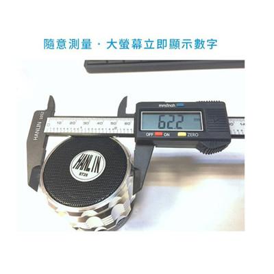 【HANLIN】大螢幕液晶顯示游標尺 (2.6折)