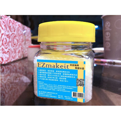 【EZmakeit 】瑞典萬能DIY熱塑水晶 (2.5折)