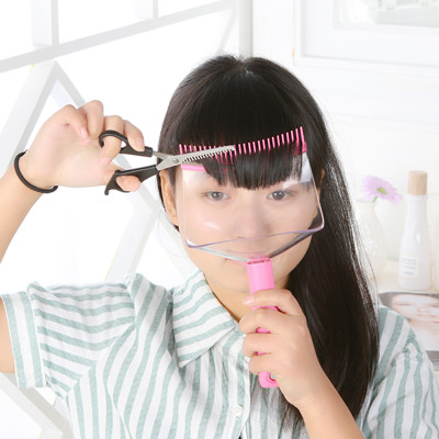 DIY瀏海剪髮神器 (3.7折)