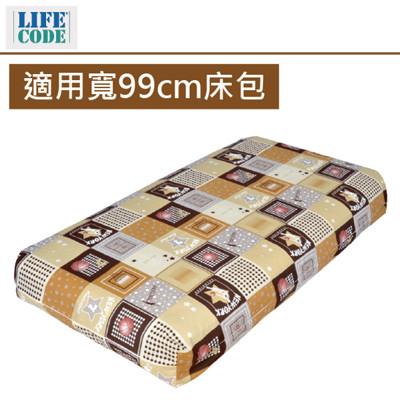 【LIFECODE】 INTEX充氣床專用雙層包覆式床包-適用寬 99CM充氣床LC151-99 (7折)