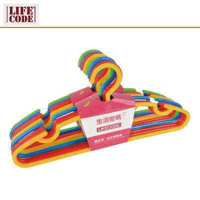 【LIFECODE】多彩成人衣架 -寬40cm (顏色隨機) LC629 (0.2折)