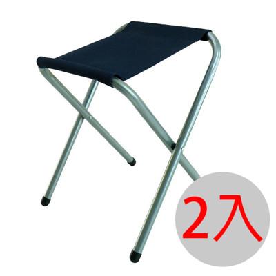 【LIFECODE】簡易外出帆布折疊椅(2入) LC434 (5.4折)