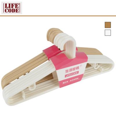 【LIFECODE】牛仔褲專用衣架 -寬43cm - 白色/米色 (10入) LC614 (3.5折)
