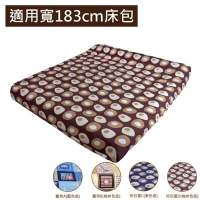 【LIFECODE】 INTEX充氣床專用雙層包覆式床包-適用寬183cm充氣床LC151-183 (7折)
