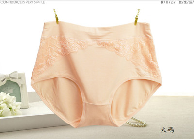 加大尺碼蕾絲透氣中腰內褲 (2折)