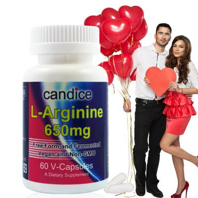 康迪斯左旋精胺酸膠囊(60顆*2瓶)一氧化氮的重要來源 (5折)