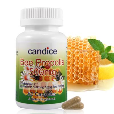 【Candice】康迪斯精品蜂膠膠囊(500mg/60顆)Bee Propolis (4.1折)