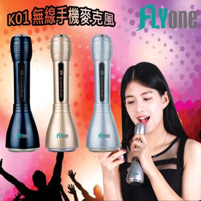 FLYone K01 無線手機麥克風 (5折)