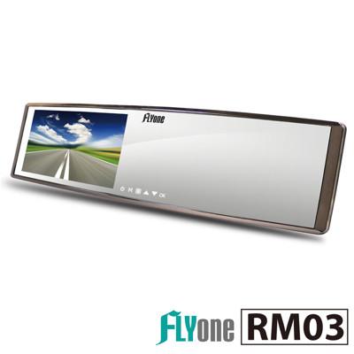 FLYone RM03 廣角曲面鏡 後視鏡型行車紀錄器【專利認證:M497610 】+32G記憶卡 (7.2折)