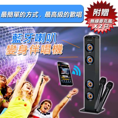 藍芽喇叭 KTV藍牙聲光音響歡唱組 贈送二入無線麥克風